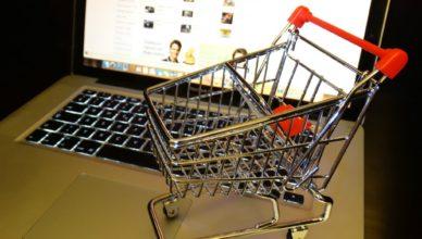 онлайн пазар