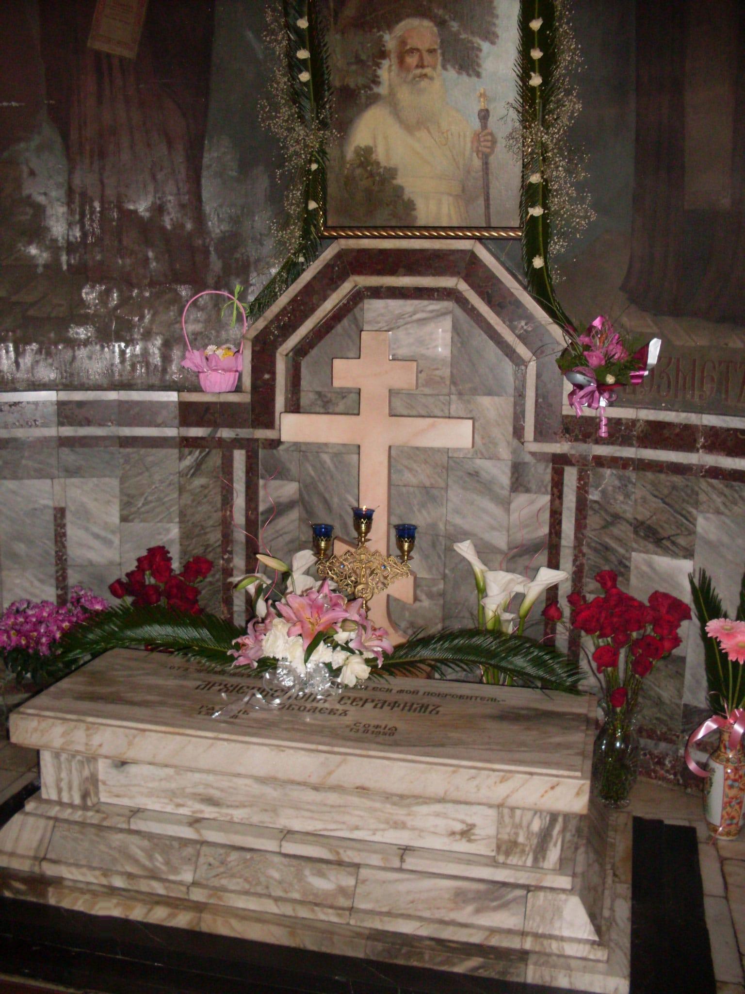 Гроб Серафим