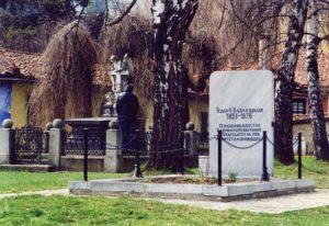 Копривщица – град с дух и история