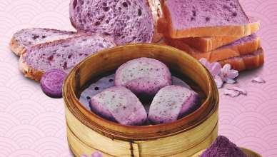 Лилав хляб