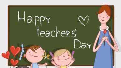 международен ден на учителя