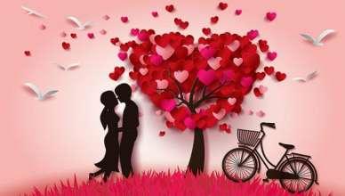 любов и брак