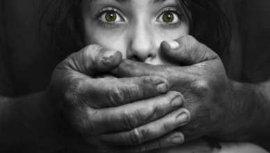 трафик на хора